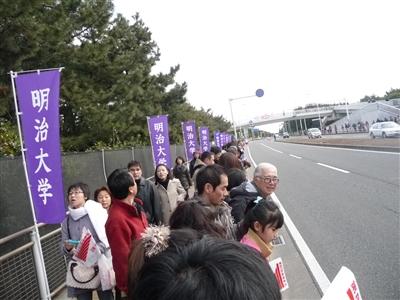 20110102-Hakone